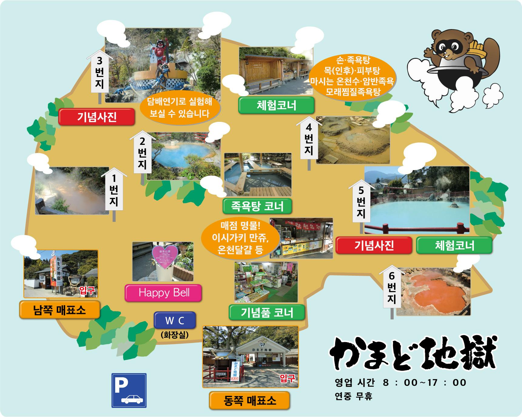 map-ko