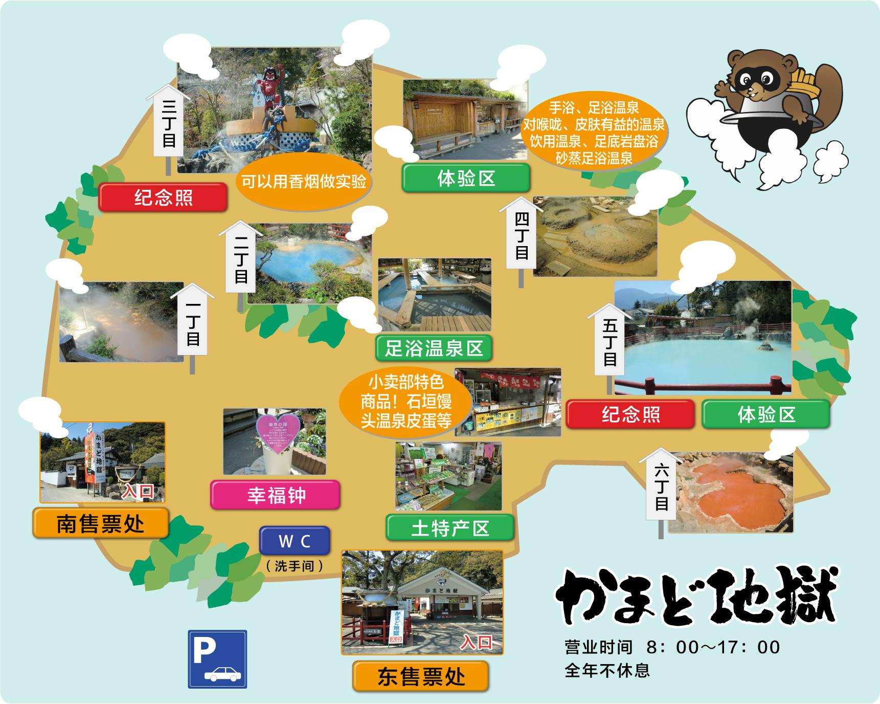 map-sc