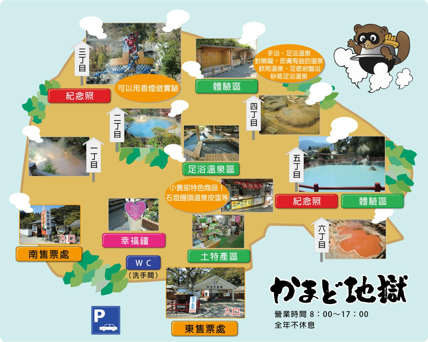 map-tc